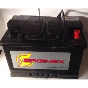 аккумулятор 60 ERGINEX о/п