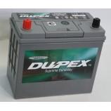 аккумулятор 45 DUPEX Silver+ LX60B24R п/п