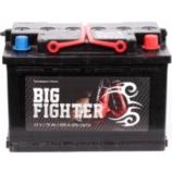 аккумулятор 90 Big Fighter Silver п/п