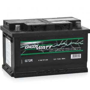 аккумулятор 70 GIGAWATT G70R 570 144 064 о/п