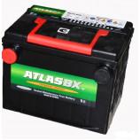 аккумулятор 75 ATLAS Dynamic Power CALCIUM+ MF75-630